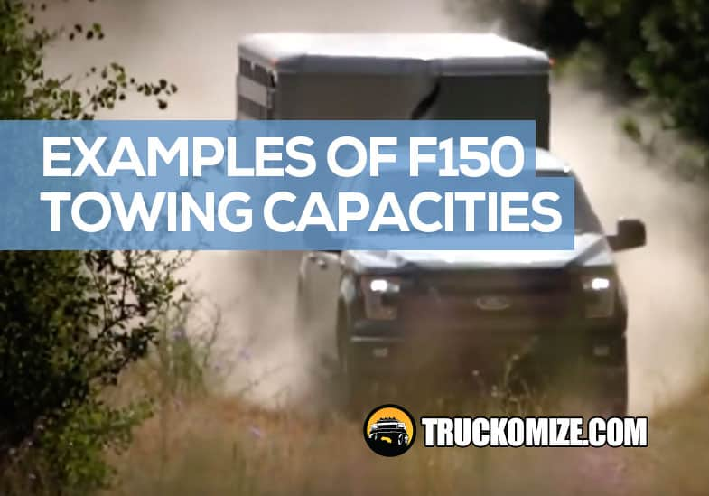 ford f150 towing capacity